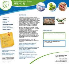 Разработка сайта стоматологической клиники «Апекс-Д»