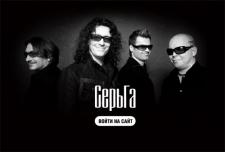 Разработка официального сайта группы «Серьга». Редизайн сайта.