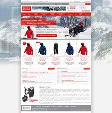 Разработка дизайна сайта интернет магазина Новатур