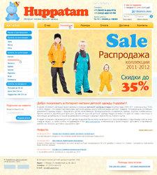 Интернет-магазин детской одежды Huppa
