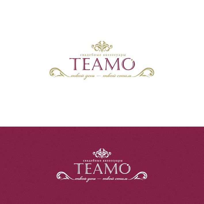 логотип свадебного салона:
