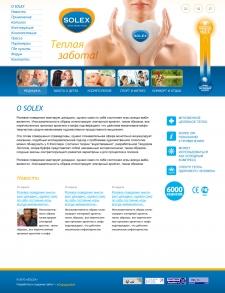 Разработка сайта для компании Solex