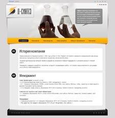 Разработка сайта для компании Д-синтез