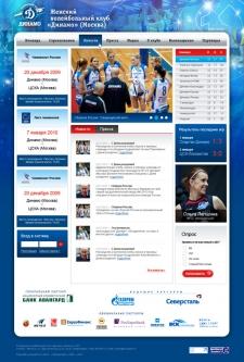 Разработка сайта женской волейбольной команды «Динамо» (Москва)