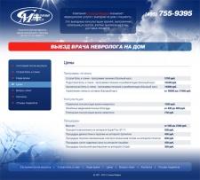 Разработка сайта по неврологии для медицинского центра «Столица-Медикал»
