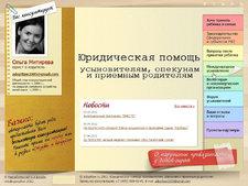 Сайт юриста и издателя Ольги Митиревой