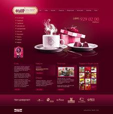 Создание интернет-магазина чая ФЬЮР