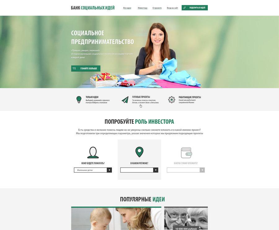 Сайты для идей фото